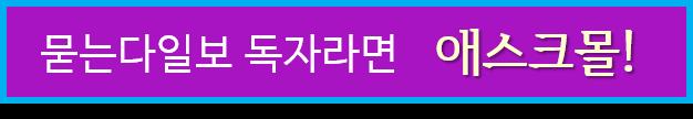 Banner8
